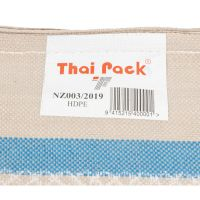 Ritex Thai Synthetic Woolpack